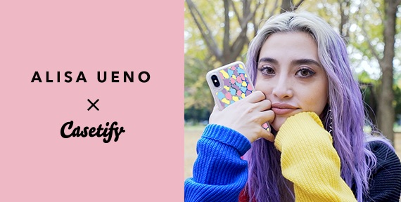 Alisa Ueno X Casetify Collection